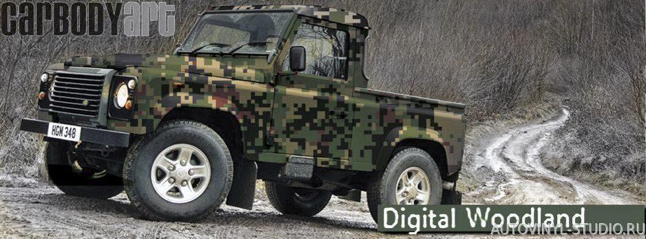Цифровой камуфляж на авто